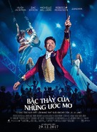 The Greatest Showman - Vietnamese Movie Poster (xs thumbnail)