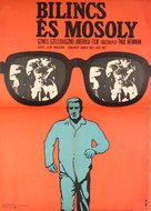 Cool Hand Luke - Hungarian Movie Poster (xs thumbnail)
