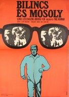 Cool Hand Luke - Hungarian Movie Poster (xs thumbnail)