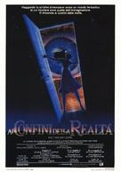 Twilight Zone: The Movie - Italian Theatrical movie poster (xs thumbnail)
