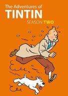 """Les aventures de Tintin"" - DVD movie cover (xs thumbnail)"