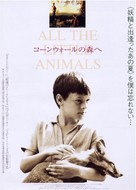 All the Little Animals - Japanese poster (xs thumbnail)