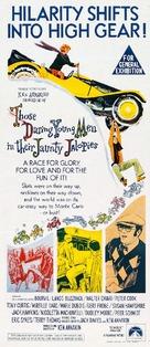 Monte Carlo or Bust - Australian Movie Poster (xs thumbnail)