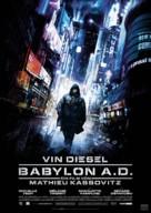 Babylon A.D. - German Movie Poster (xs thumbnail)