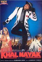 Khal Nayak - British DVD cover (xs thumbnail)