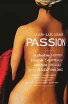 Passion - French Movie Poster (xs thumbnail)