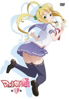 """Maken-Ki! Battling Venus"" - Japanese Movie Cover (xs thumbnail)"