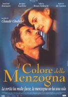 Au coeur du mensonge - Italian Movie Poster (xs thumbnail)