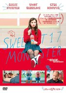The Edge of Seventeen - Japanese Movie Poster (xs thumbnail)
