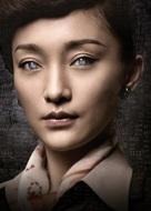 The Silent War - Chinese Key art (xs thumbnail)