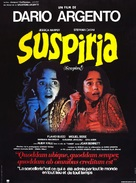 Suspiria - French Movie Poster (xs thumbnail)