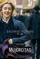 Little Women - Spanish Movie Poster (xs thumbnail)