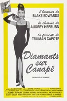 Breakfast at Tiffany's - French Re-release poster (xs thumbnail)