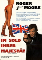 Crossplot - German Movie Poster (xs thumbnail)