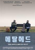 Málmhaus - South Korean Movie Poster (xs thumbnail)