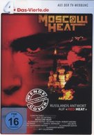 Moscow Heat - German Movie Cover (xs thumbnail)