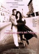 Mr. Wonderful - Spanish Movie Poster (xs thumbnail)