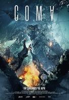 Coma - Malaysian Movie Poster (xs thumbnail)