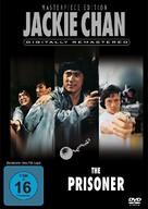 Huo shao dao - German DVD cover (xs thumbnail)