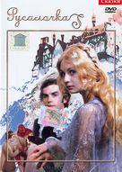 Rusalochka - Russian Movie Cover (xs thumbnail)