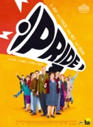 Pride - French Movie Poster (xs thumbnail)