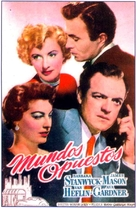 East Side, West Side - Spanish Movie Poster (xs thumbnail)