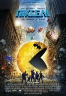 Pixels - Ukrainian Movie Poster (xs thumbnail)