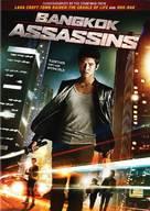 Bangkok Kung Fu - DVD cover (xs thumbnail)