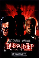 Bubba Ho-tep - DVD movie cover (xs thumbnail)