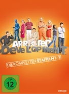 """Arrested Development"" - German DVD movie cover (xs thumbnail)"