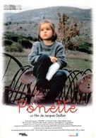 Ponette - Spanish Movie Poster (xs thumbnail)