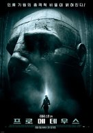 Prometheus - South Korean Movie Poster (xs thumbnail)