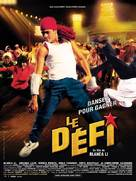 Défi, Le - French Movie Poster (xs thumbnail)