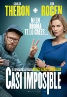 Long Shot - Spanish Movie Poster (xs thumbnail)