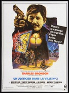 Death Wish II - French Movie Poster (xs thumbnail)