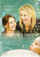 My Sister's Keeper - DVD cover (xs thumbnail)