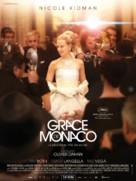 Grace of Monaco - French Movie Poster (xs thumbnail)