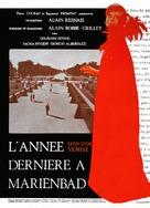 L'année dernière à Marienbad - French Movie Poster (xs thumbnail)