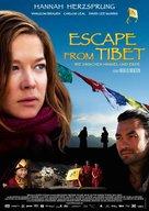Wie zwischen Himmel und Erde - Swiss Movie Poster (xs thumbnail)