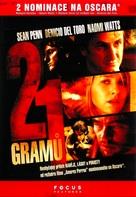 21 Grams - Czech DVD cover (xs thumbnail)