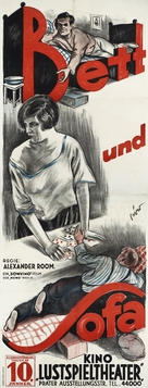 Tretya meshchanskaya - German Movie Poster (xs thumbnail)