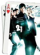 21 - Armenian Movie Poster (xs thumbnail)