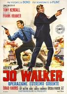 Kommissar X - In den Klauen des goldenen Drachen - Italian Movie Poster (xs thumbnail)