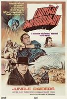 Leggenda del rubino malese, La - Thai Movie Poster (xs thumbnail)