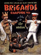 Brigands, chapitre VII - French Movie Poster (xs thumbnail)