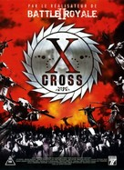 XX (ekusu kurosu): makyô densetsu - French DVD cover (xs thumbnail)