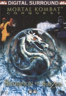 """Mortal Kombat: Conquest"" - Movie Cover (xs thumbnail)"