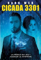 Dark Web: Cicada 3301 - French DVD movie cover (xs thumbnail)
