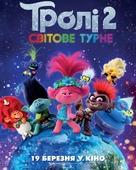Trolls World Tour - Ukrainian Movie Poster (xs thumbnail)