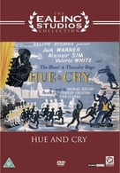 Hue and Cry - British Movie Cover (xs thumbnail)